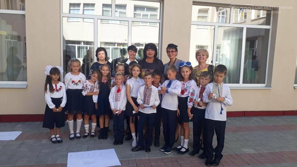 В школах Мирнограда прошел первый звонок , фото-7