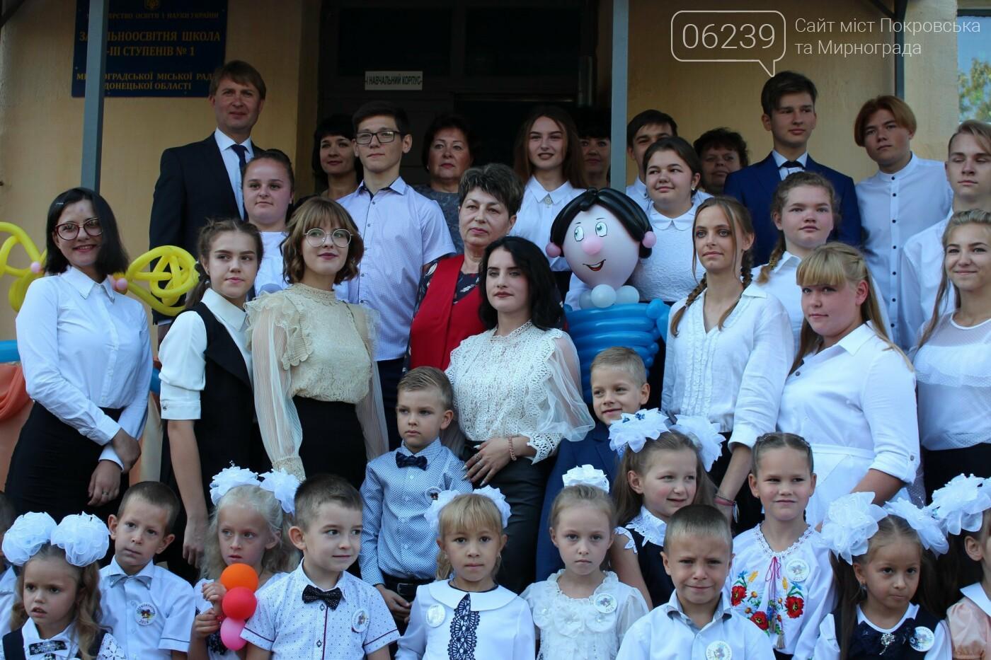 В школах Мирнограда прошел первый звонок , фото-10