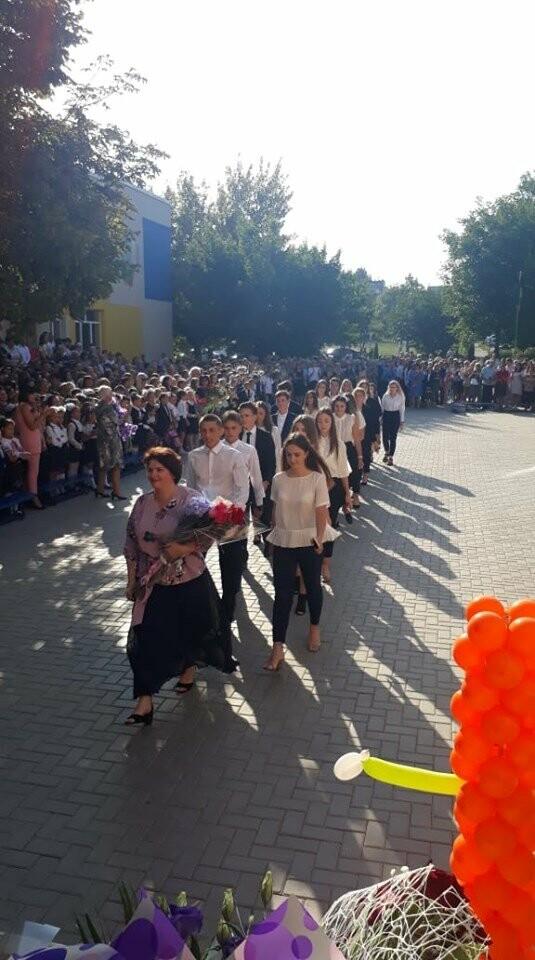 В школах Мирнограда прошел первый звонок , фото-8