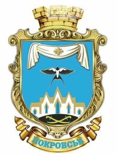 Жителям Покровска предлагают утвердить обновленные герб и флаг города, фото-3