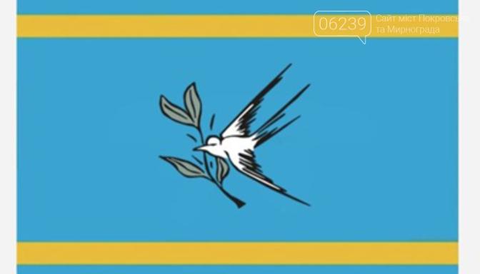 Жителям Покровска предлагают утвердить обновленные герб и флаг города, фото-1