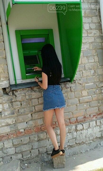 В Покровске девушка находилась у банкомата в необычном положении, фото-1