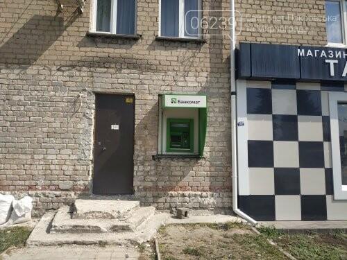 В Покровске девушка находилась у банкомата в необычном положении, фото-2
