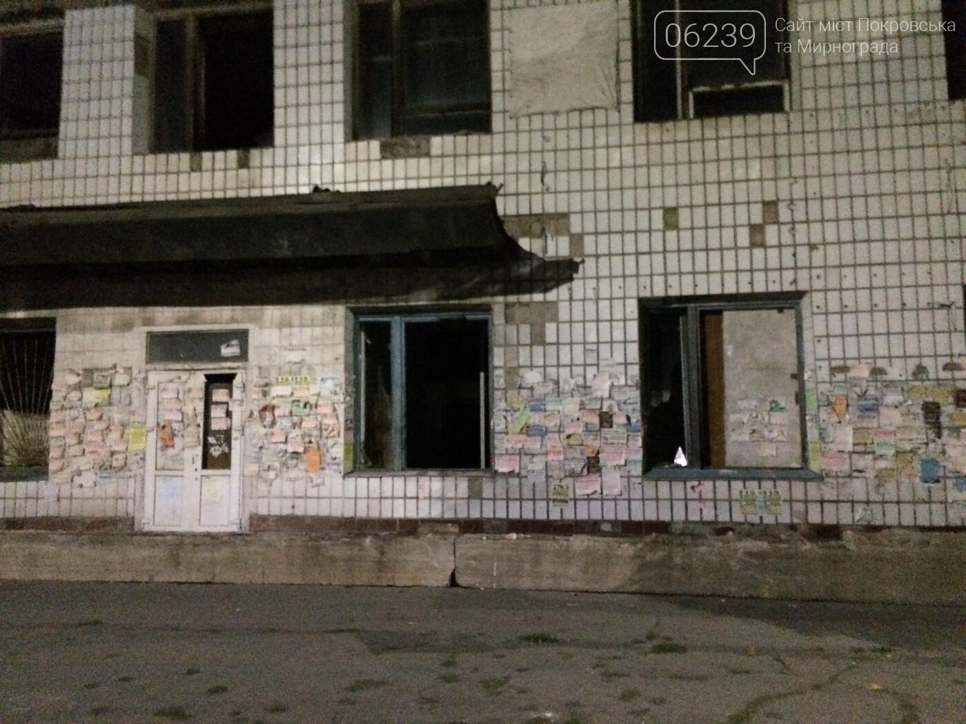 В Мирнограде обезопасили проход возле аварийного здания бывшего ИВЦ, фото-4