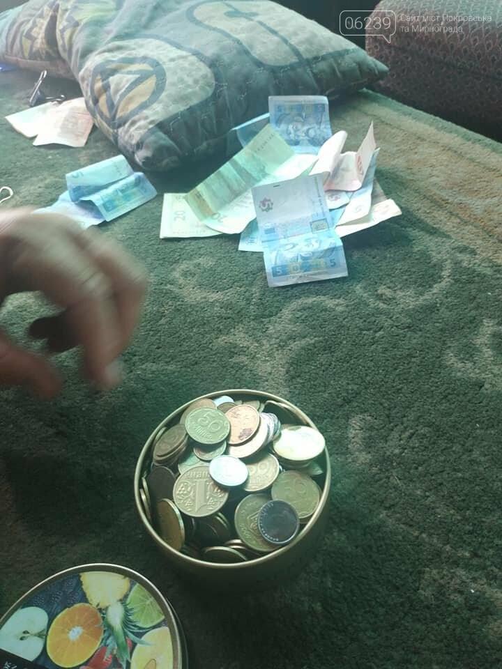 Мелочная ситуация: водитель маршрутки в Покровске пытался дать девушке 95 гривен сдачи монетами, фото-1