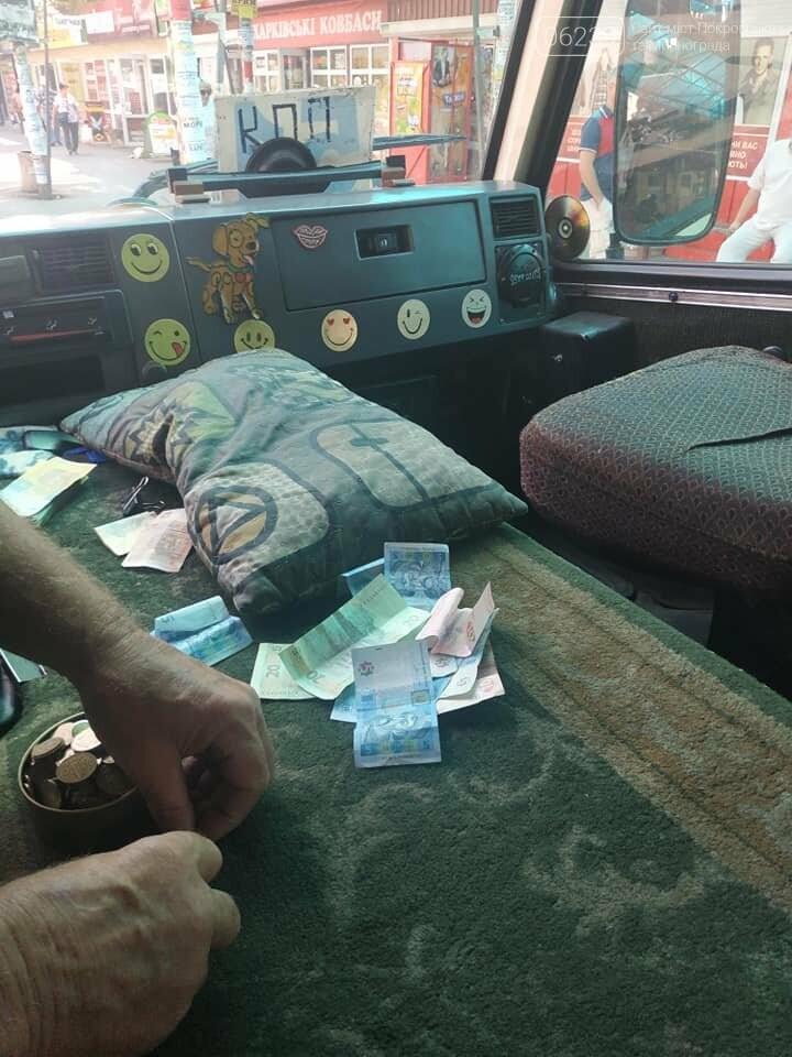 Мелочная ситуация: водитель маршрутки в Покровске пытался дать девушке 95 гривен сдачи монетами, фото-2