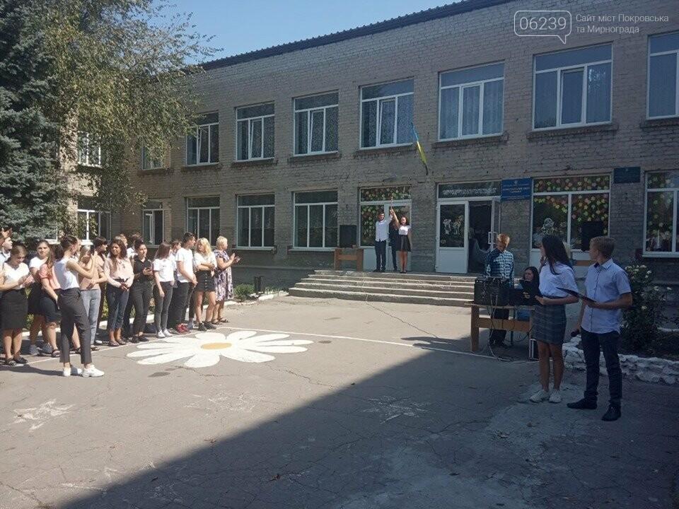 В школах Мирнограда стартовала олимпийская неделя , фото-1