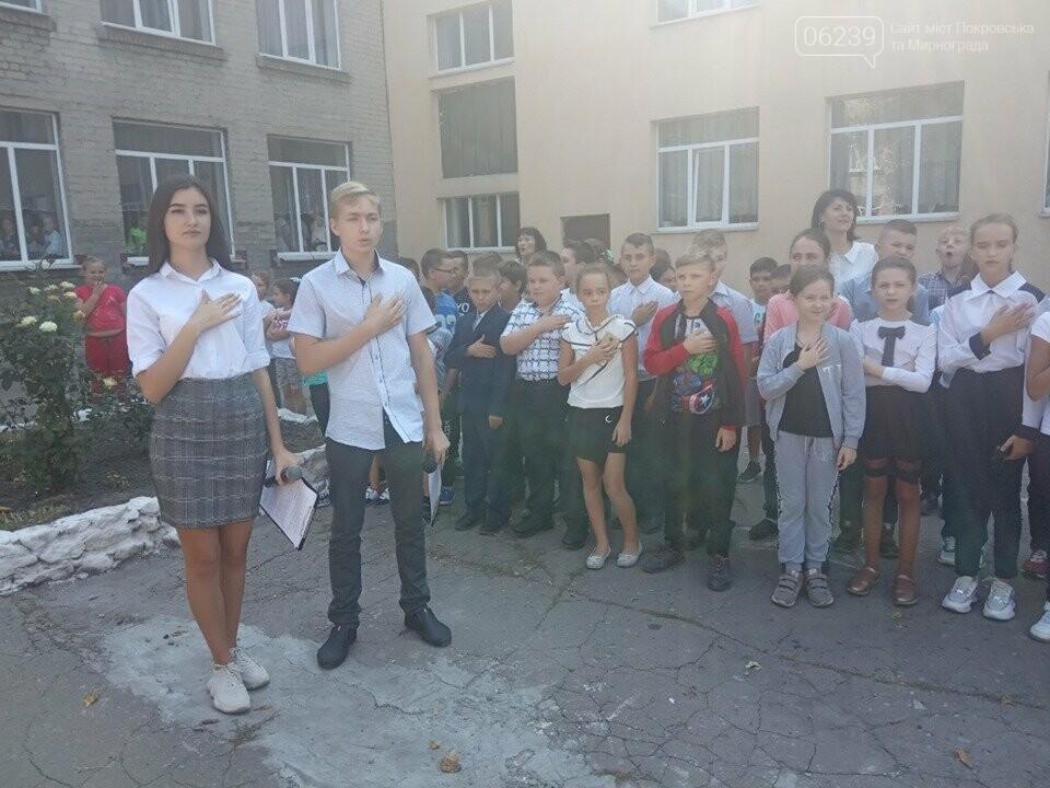 В школах Мирнограда стартовала олимпийская неделя , фото-2