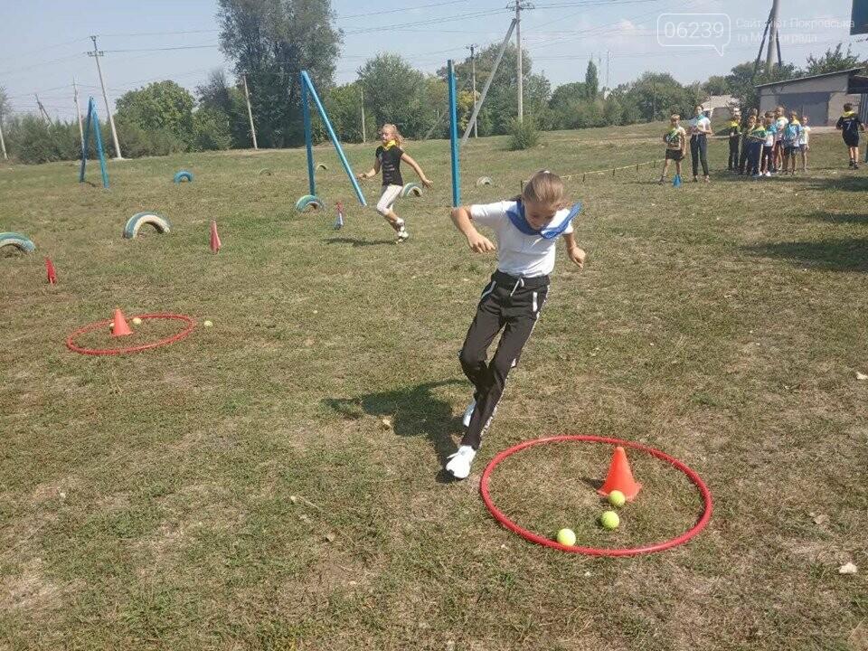 В школах Мирнограда стартовала олимпийская неделя , фото-4