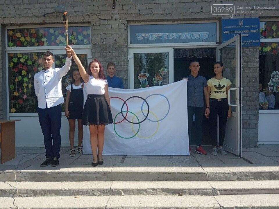 В школах Мирнограда стартовала олимпийская неделя , фото-7