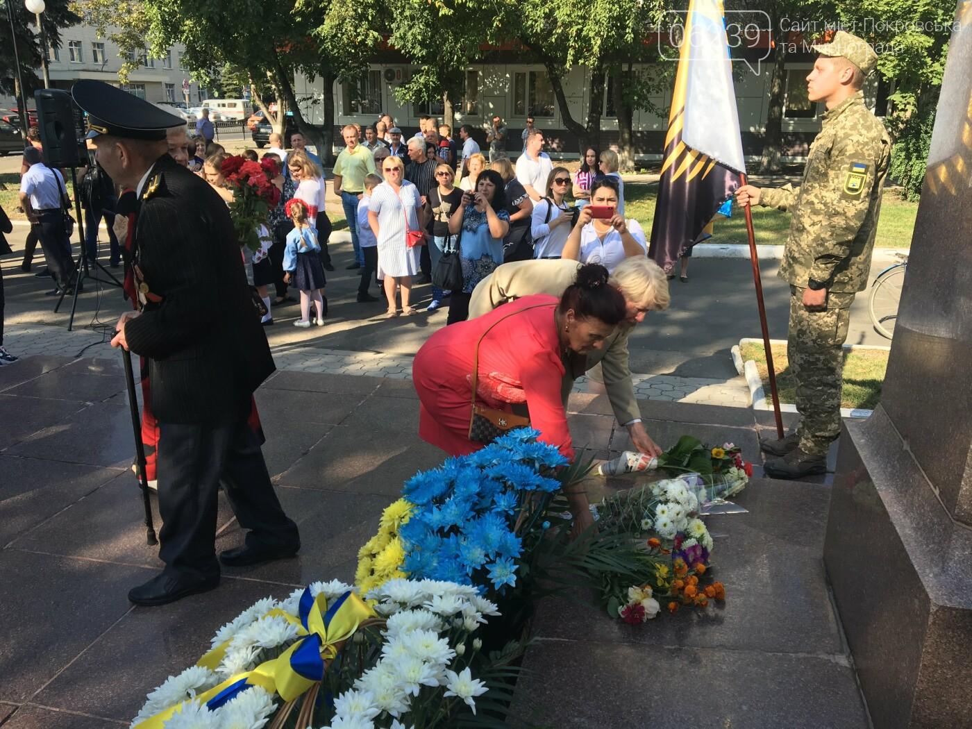 В Покровске состоялся митинг ко Дню освобождения Донбасса, фото-22