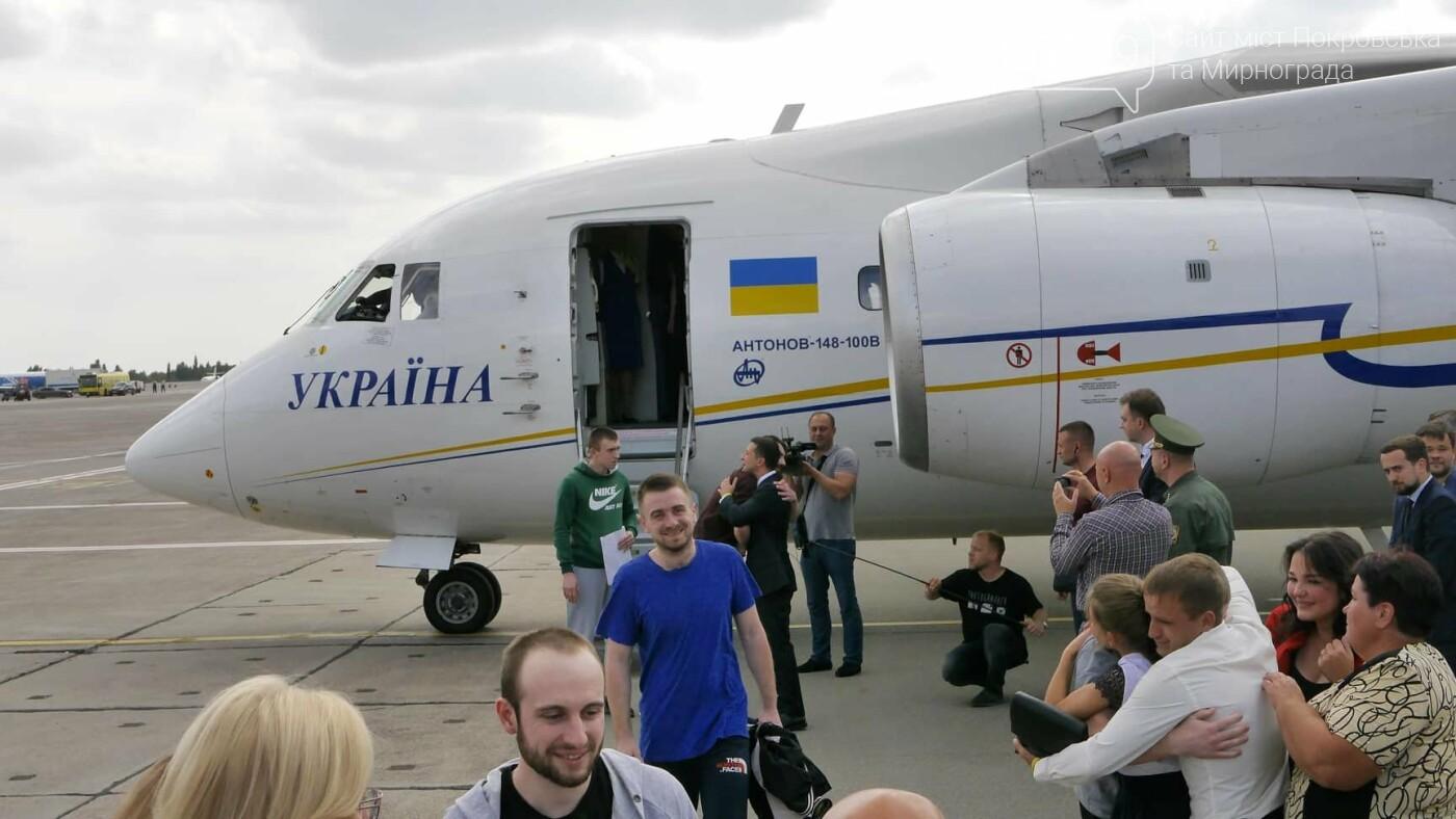Украина и Россия провели обмен: все подробности, фото-4