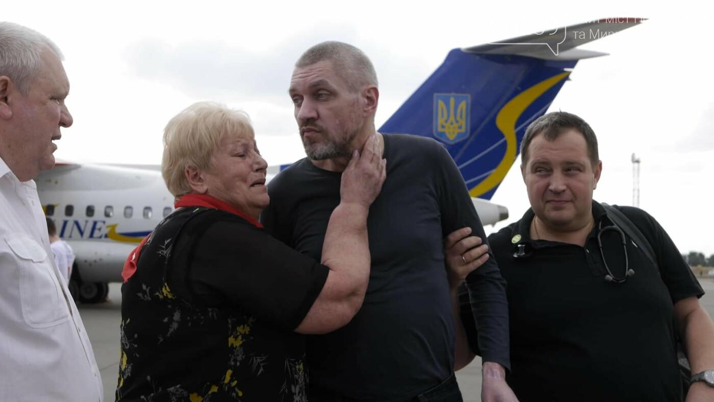 Украина и Россия провели обмен: все подробности, фото-6