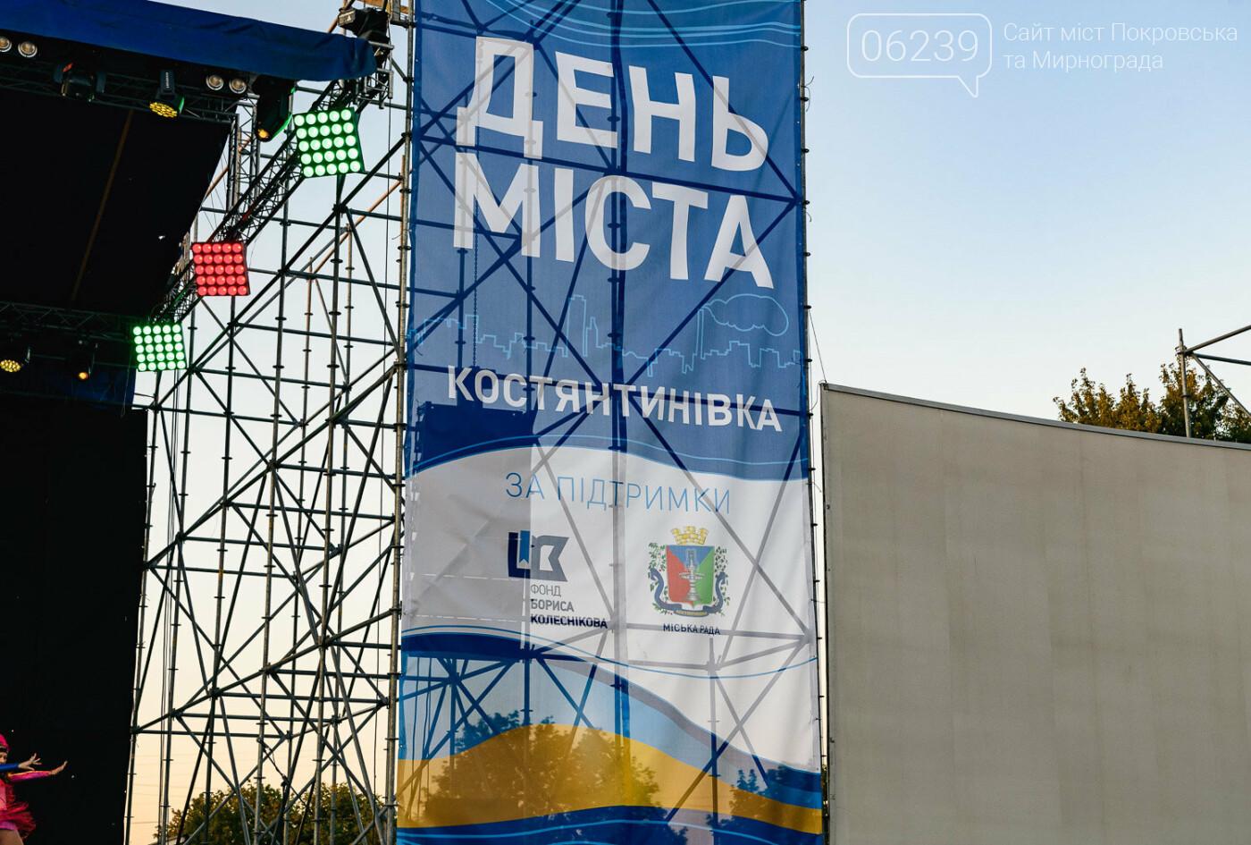 В День Константиновки гостей ожидало меню от шеф-повара и выступление звезд эстрады, фото-5