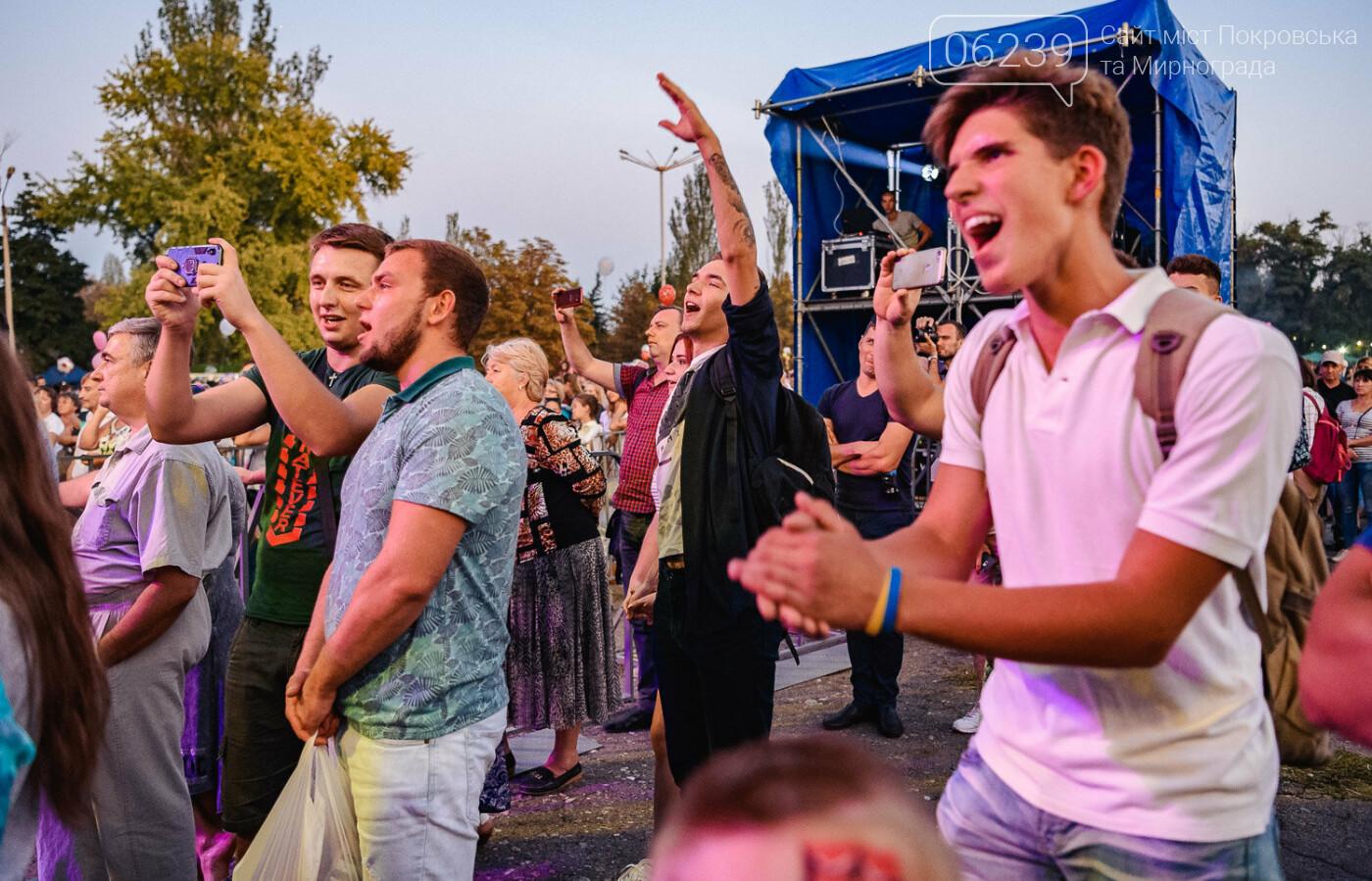 В День Константиновки гостей ожидало меню от шеф-повара и выступление звезд эстрады, фото-7