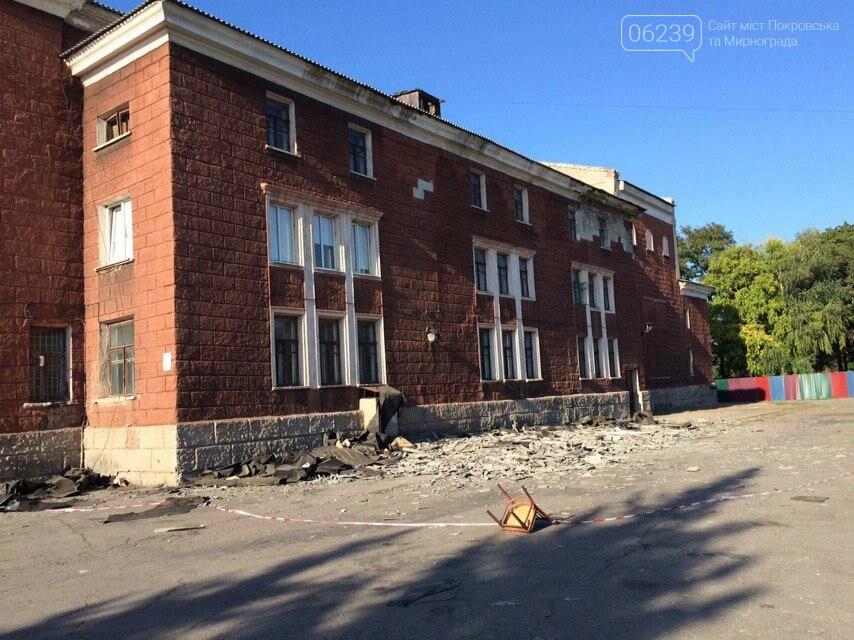 В Мирнограде проводят капитальный ремонт кровли ДК «Украина», фото-1