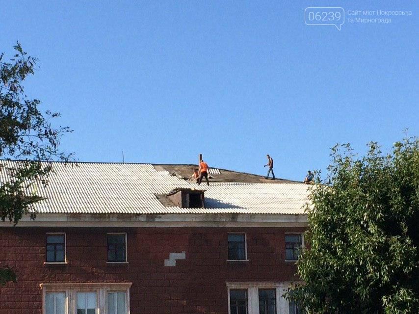 В Мирнограде проводят капитальный ремонт кровли ДК «Украина», фото-4