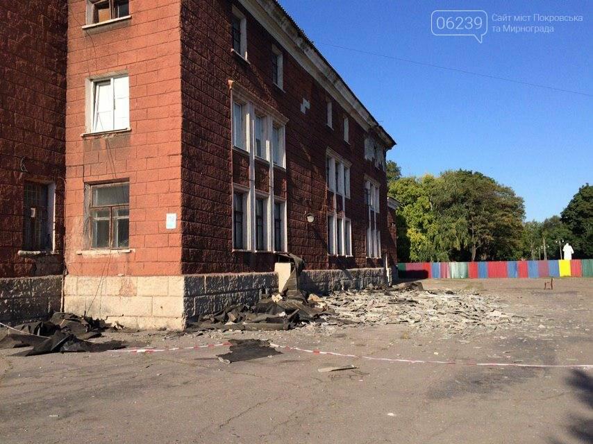 В Мирнограде проводят капитальный ремонт кровли ДК «Украина», фото-2