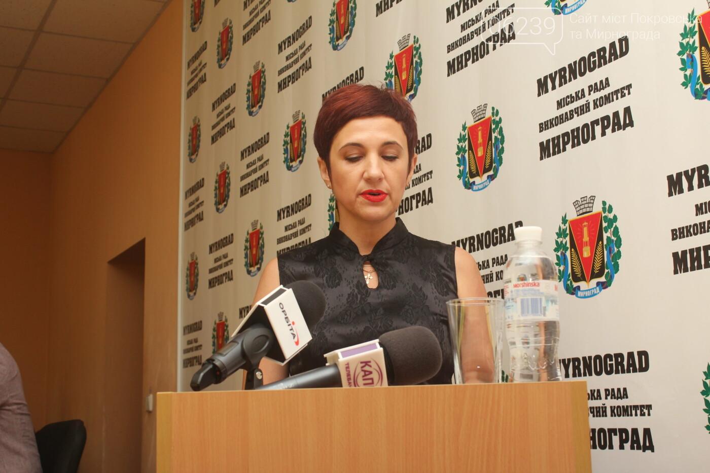 В Мирнограде установят мемориальную доску погибшему воину АТО(ООС) Андрею Чирве, фото-3