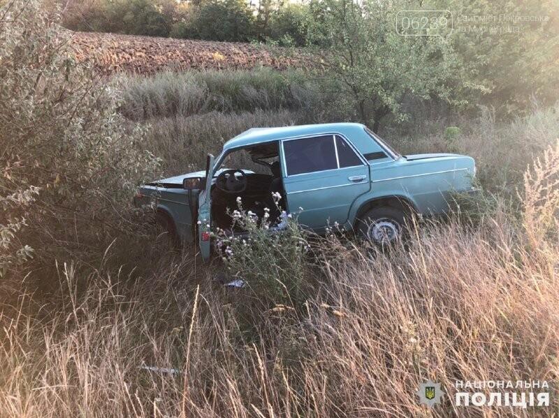 В Покровске столкнулись ВАЗ и Volkswagen: один пострадавший, фото-3