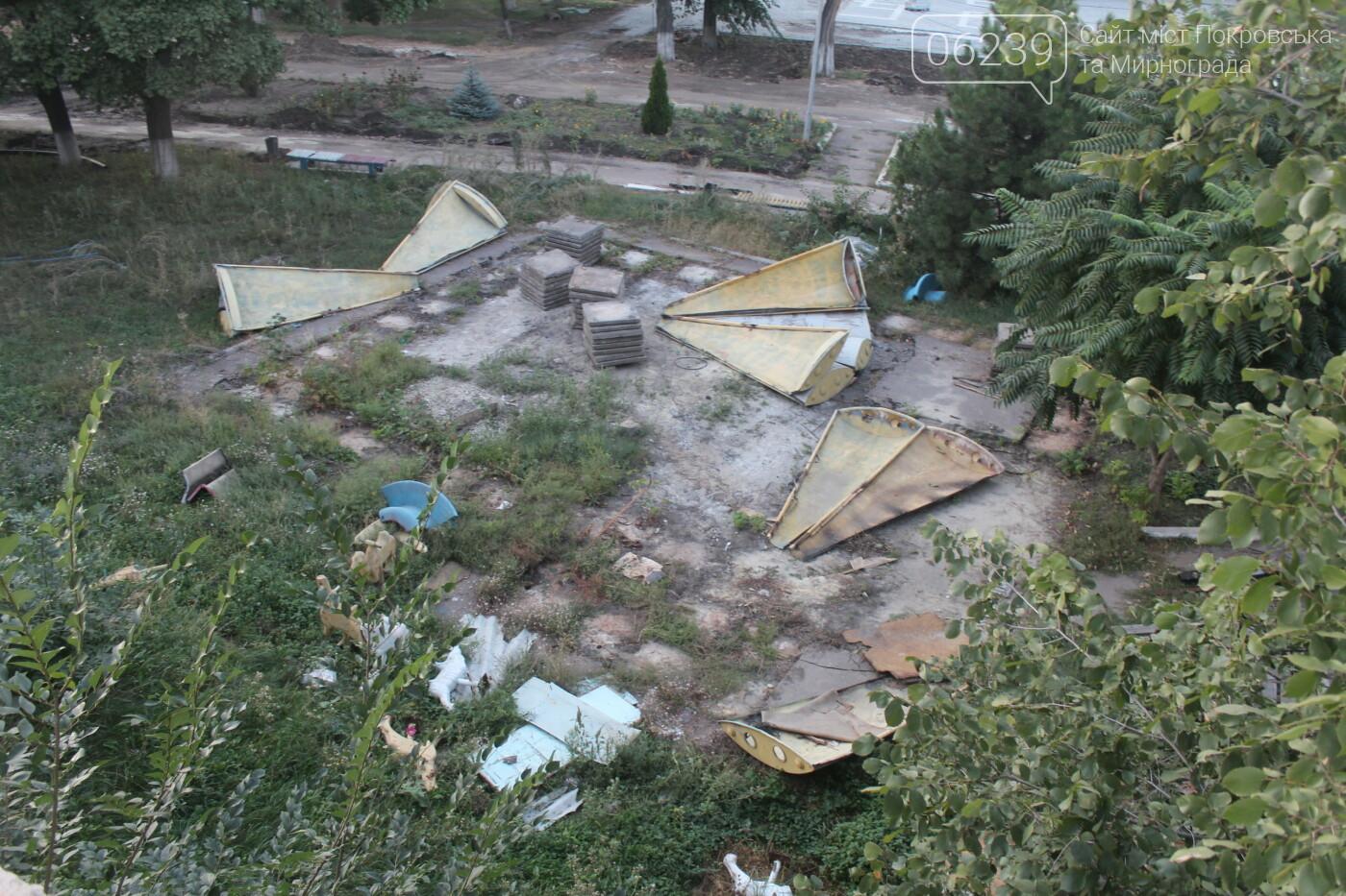 В Мирнограде продолжают реконструировать парк им. Гагарина. Когда ждать открытия?, фото-2