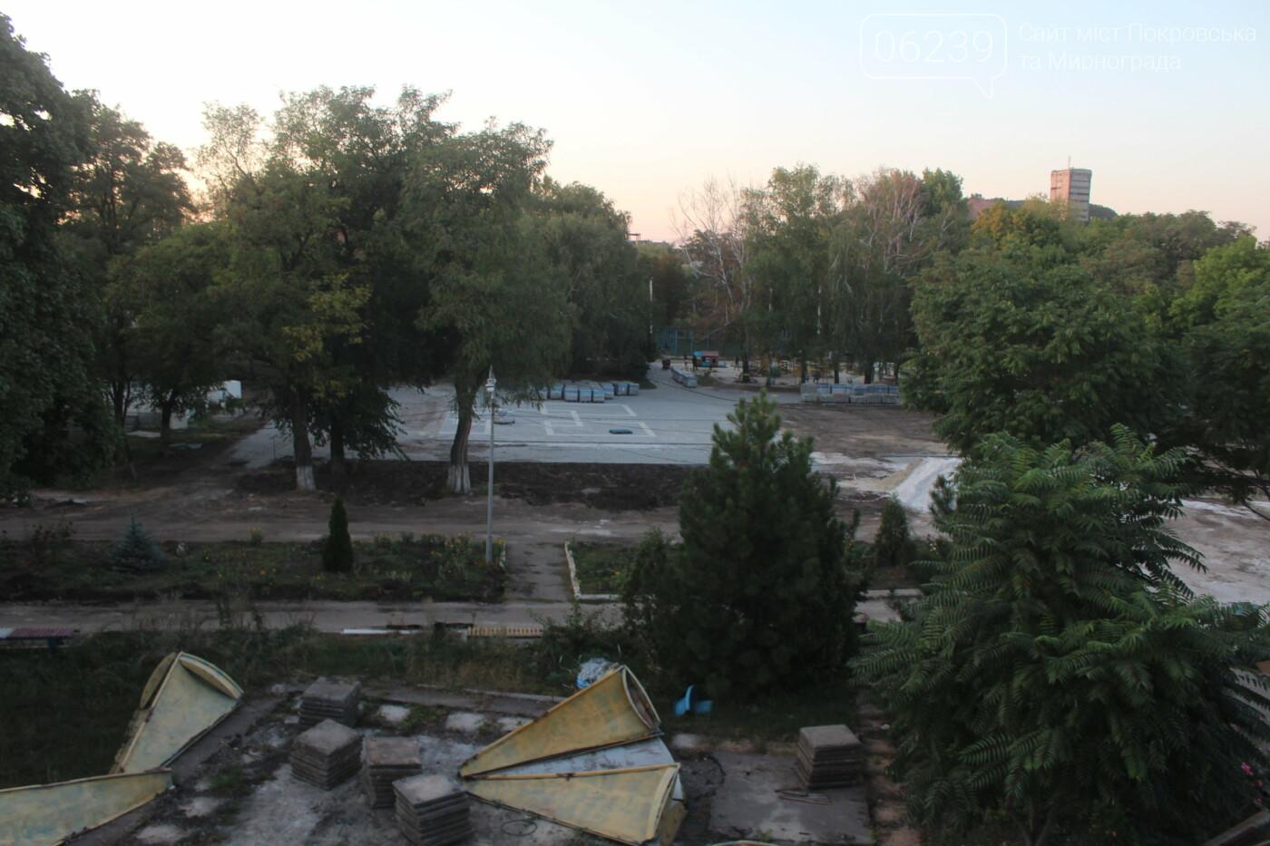 В Мирнограде продолжают реконструировать парк им. Гагарина. Когда ждать открытия?, фото-3