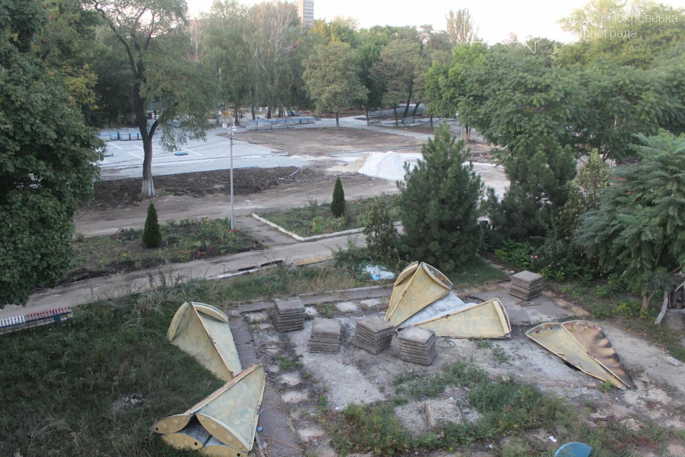 В Мирнограде продолжают реконструировать парк им. Гагарина. Когда ждать открытия?, фото-5