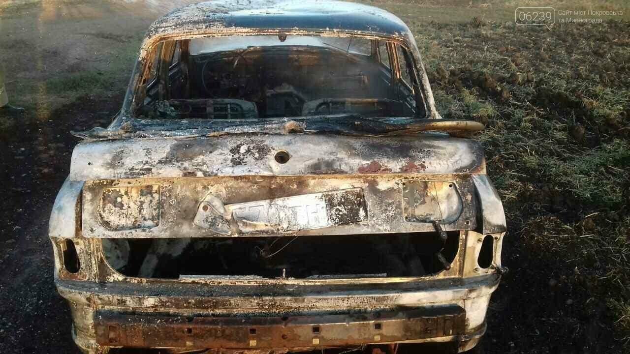 Утренний пожар: в Покровском районе сгорел автомобиль (ФОТО), фото-1