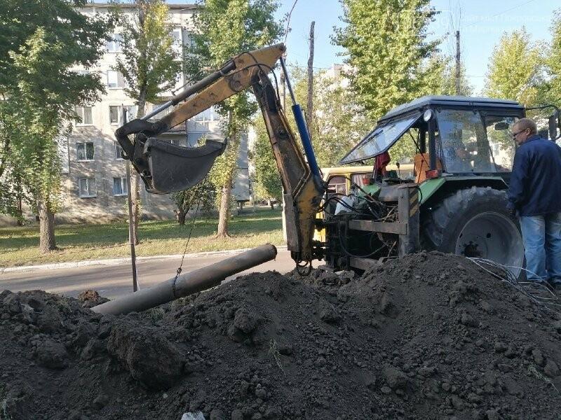 """В Покровске на """"Шахтерском"""" продолжается ремонт теплотрассы, фото-1"""