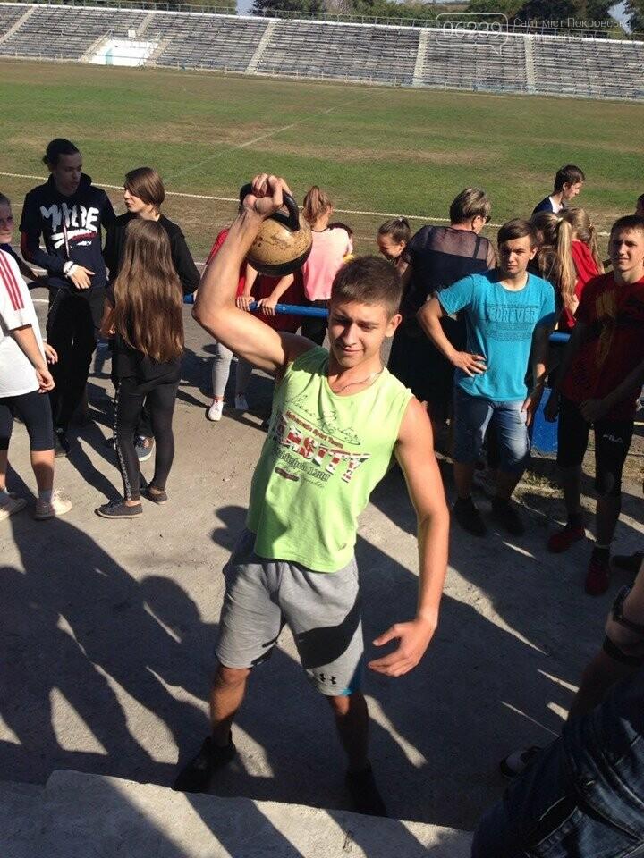 «Ролерфест» и соревнования: в Мирнограде отметили День физкультуры и спорта , фото-2