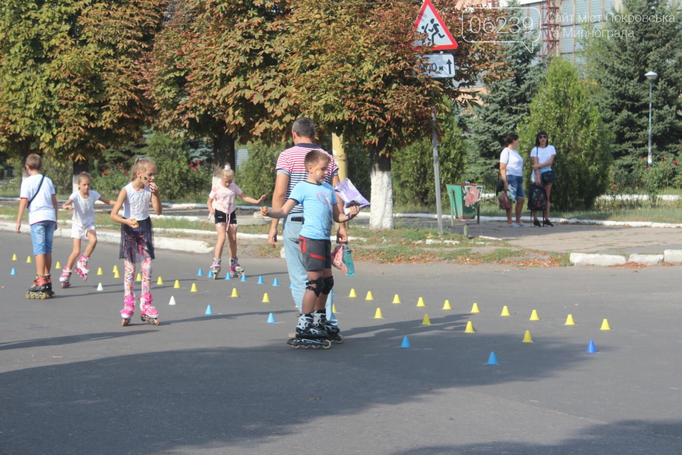 «Ролерфест» и соревнования: в Мирнограде отметили День физкультуры и спорта , фото-7
