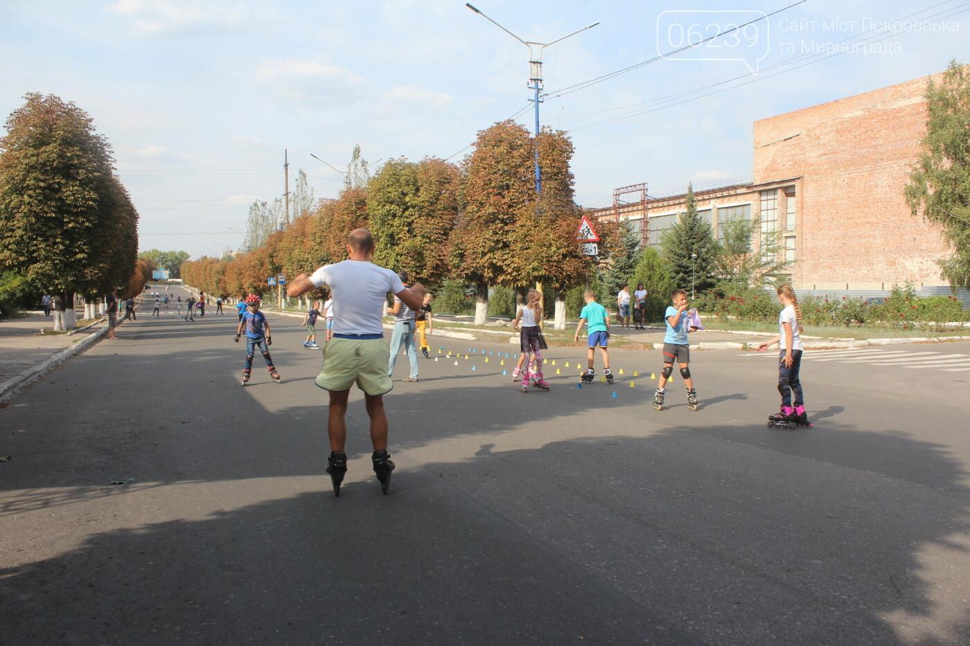«Ролерфест» и соревнования: в Мирнограде отметили День физкультуры и спорта , фото-8