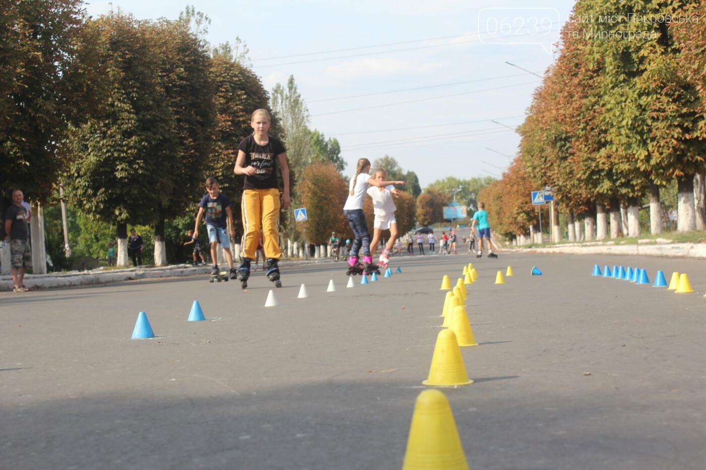 «Ролерфест» и соревнования: в Мирнограде отметили День физкультуры и спорта , фото-9