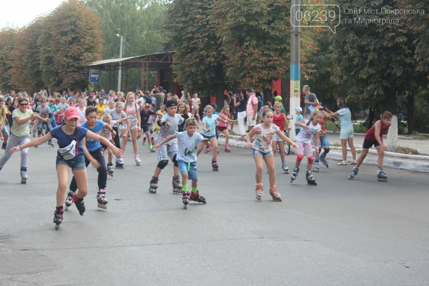 «Ролерфест» и соревнования: в Мирнограде отметили День физкультуры и спорта , фото-12