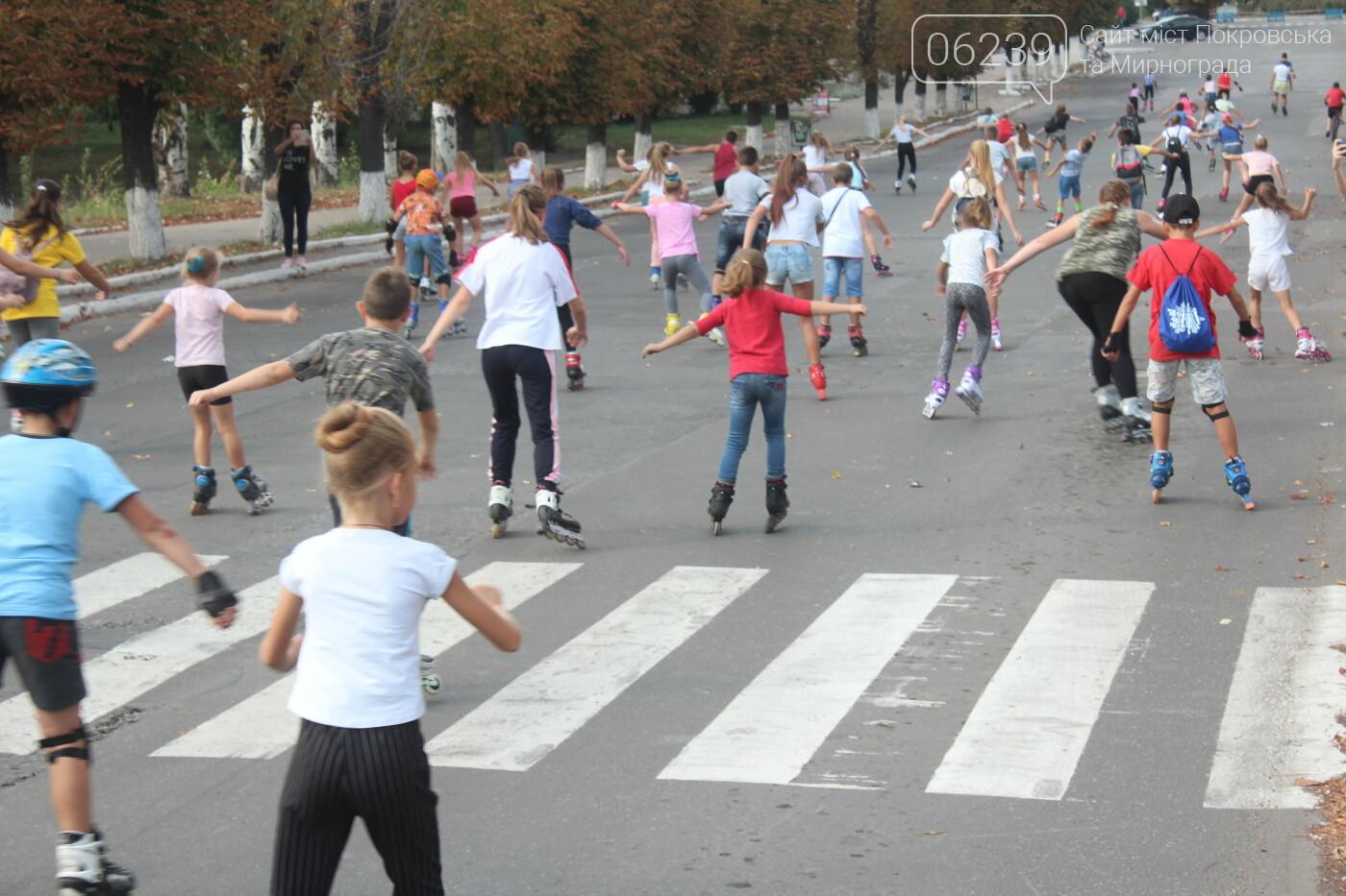 «Ролерфест» и соревнования: в Мирнограде отметили День физкультуры и спорта , фото-14