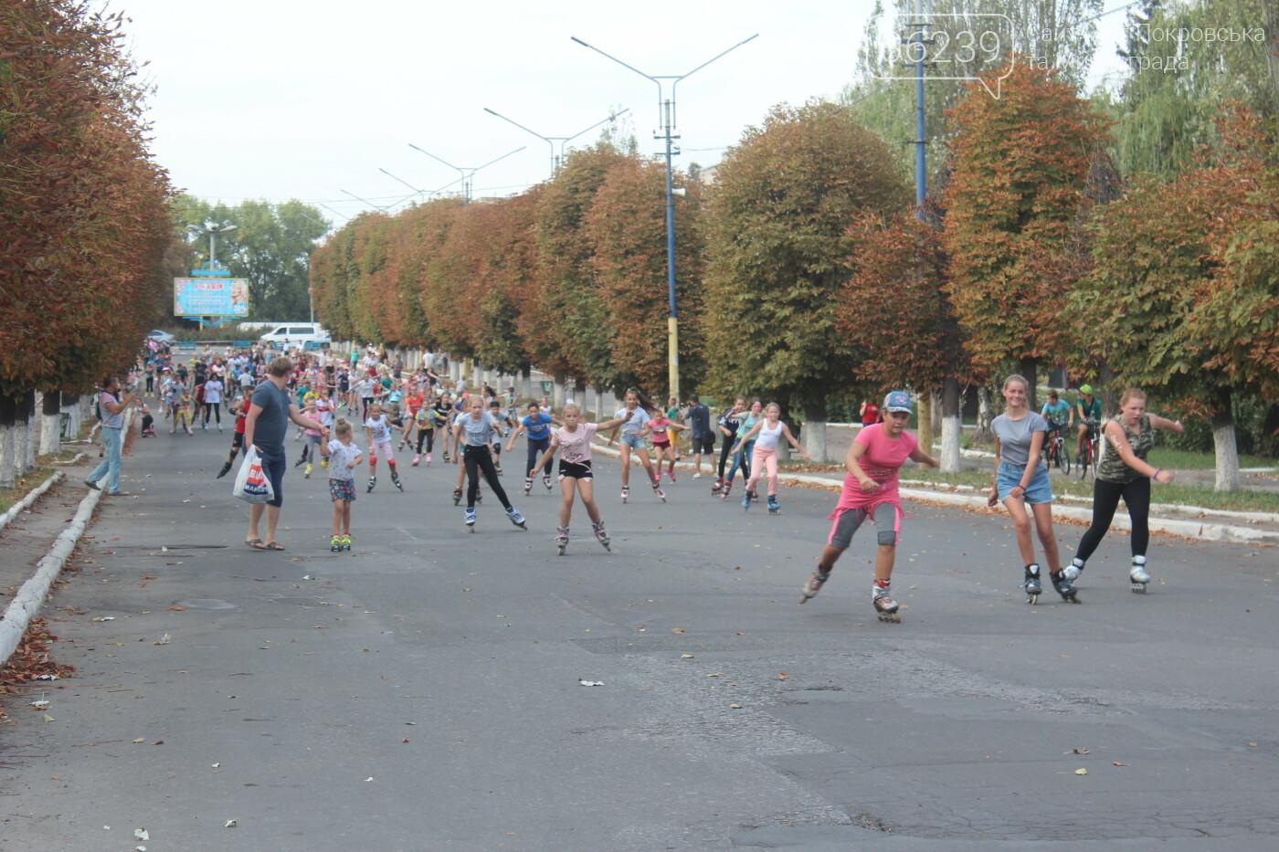 «Ролерфест» и соревнования: в Мирнограде отметили День физкультуры и спорта , фото-15