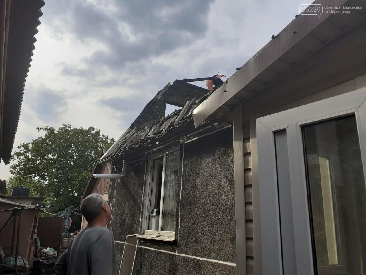 Остались без крыши над головой: в Покровске горел жилой дом (ФОТО), фото-4