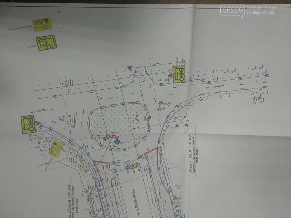 До уваги водіїв Покровська: у зв'язку з капітальним ремонтом ділянки на вул. Шмідта буде перекрито рух транспорту, фото-1