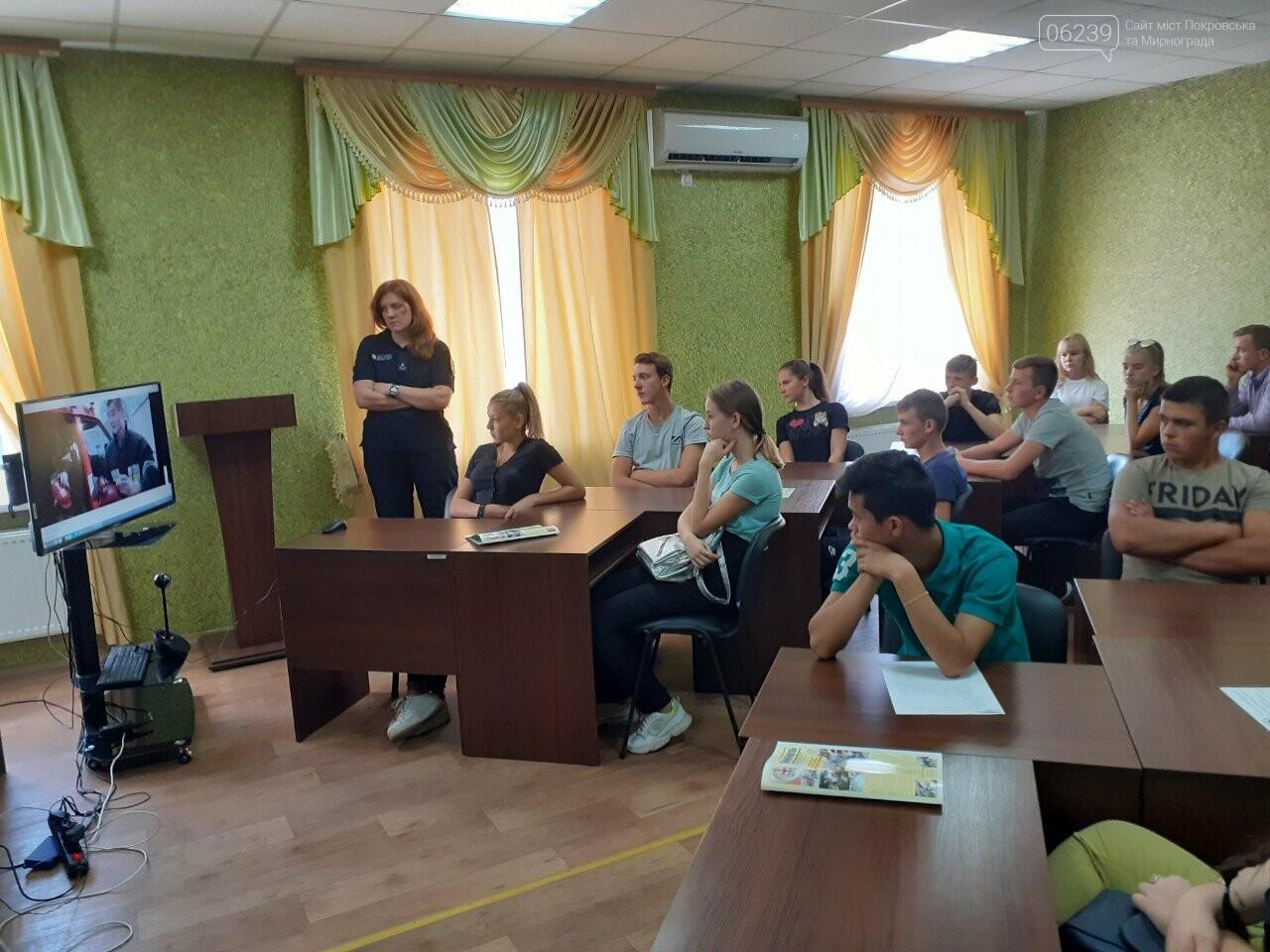 У Покровську в гості до рятувальників завітали школярі, фото-1