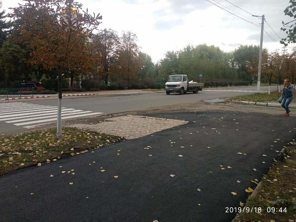 В центральной части Мирнограда отремонтировали тротуар , фото-1