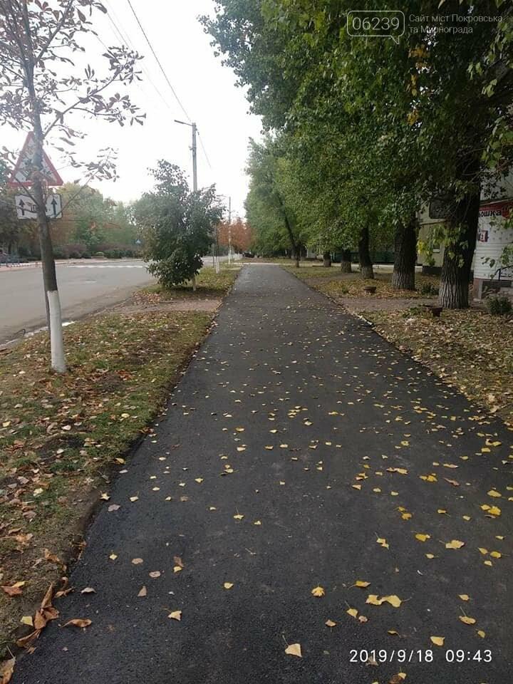 В центральной части Мирнограда отремонтировали тротуар , фото-2