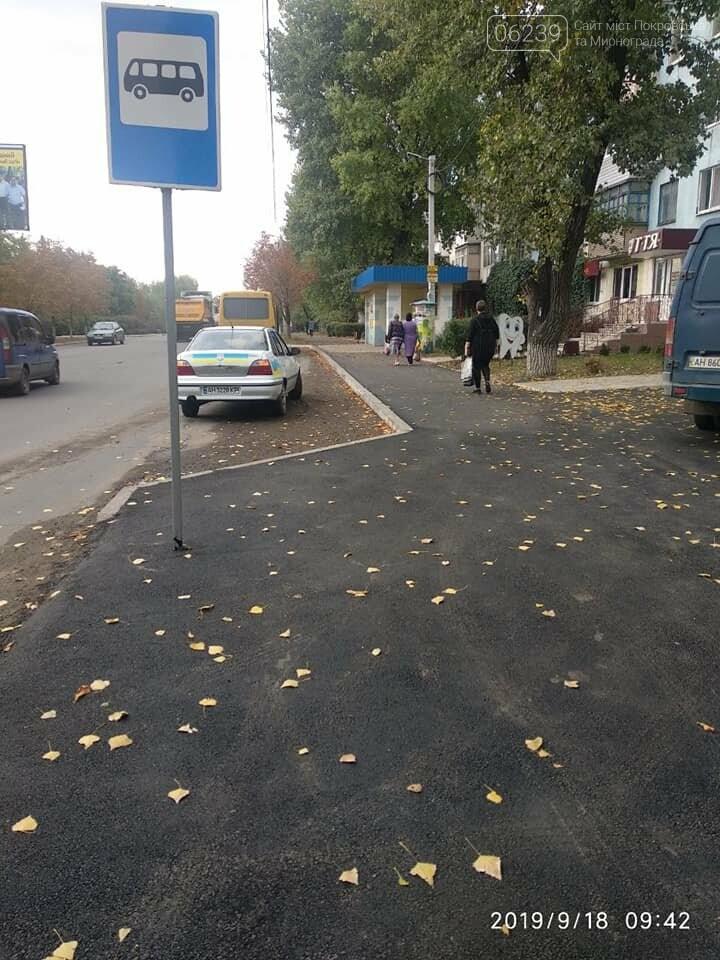 В центральной части Мирнограда отремонтировали тротуар , фото-4