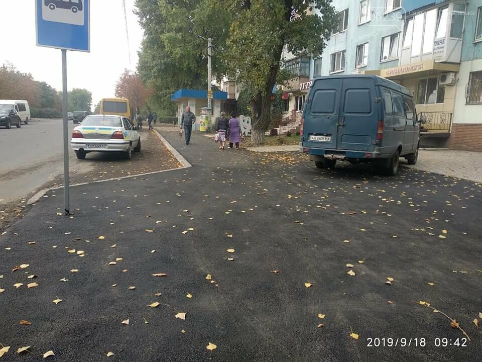 В центральной части Мирнограда отремонтировали тротуар , фото-5