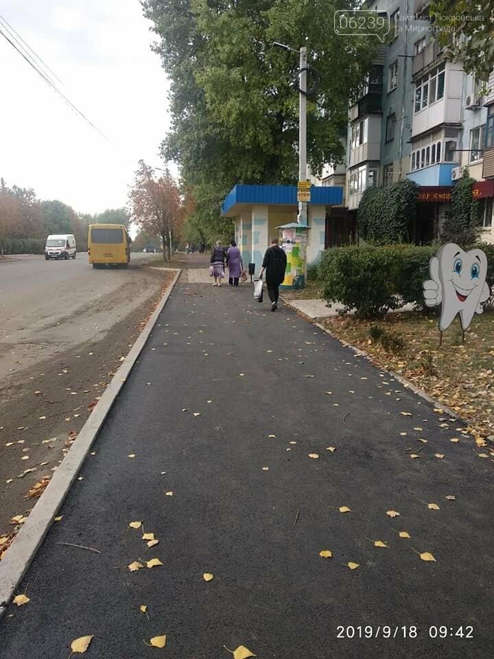 В центральной части Мирнограда отремонтировали тротуар , фото-6