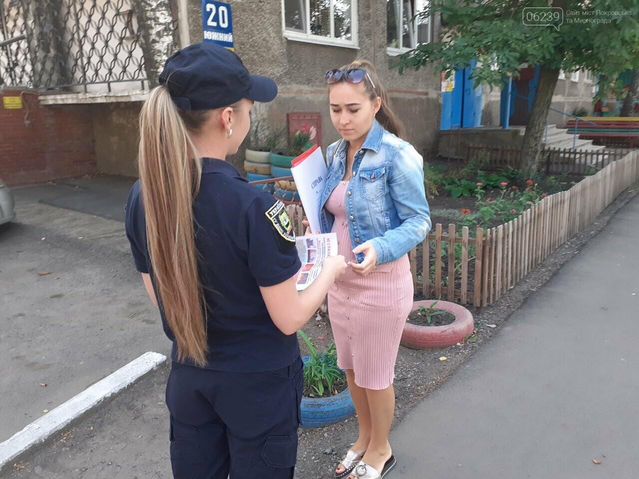 У Покровську фахівці Служби порятунку нагадали правила пожежної безпеки мешканцям багатоквартирних будинків, фото-2