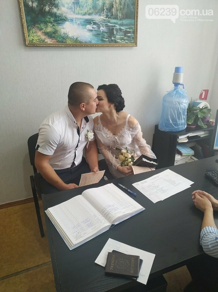 "У Покровську в день ""трьох дев'яток"" одружилися п'ять пар, фото-2"