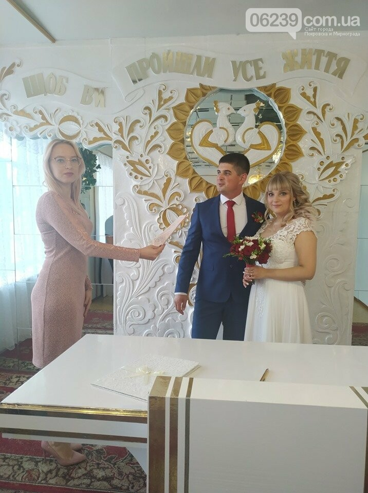 "У Покровську в день ""трьох дев'яток"" одружилися п'ять пар, фото-1"