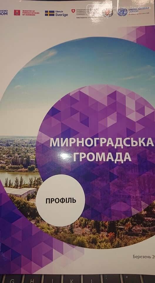 В Мирнограде показали карту, которая отображает жизнь громады изнутри , фото-1