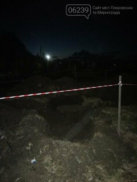 Повреждение высоковольтного кабеля в Покровске: кто виноват и когда завершат ремонтные работы?, фото-1