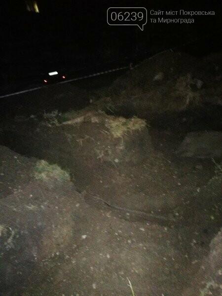 Повреждение высоковольтного кабеля в Покровске: кто виноват и когда завершат ремонтные работы?, фото-4